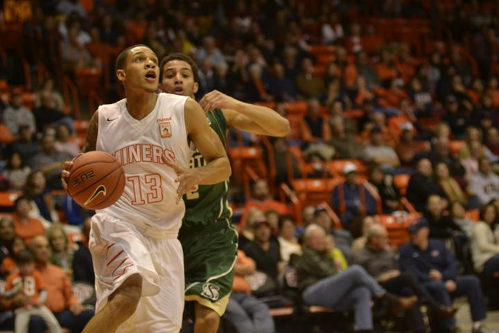 McKenzie Moore was the UTEP leading scorer this season and was kicked off the team following FBI Investigation.