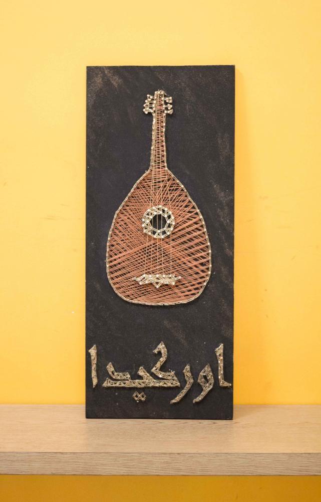 Artwork on display at An Arabian Night at El Paso.