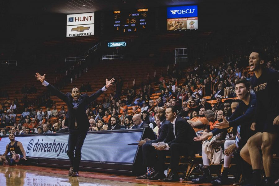 Men's basketball looks to bounce back